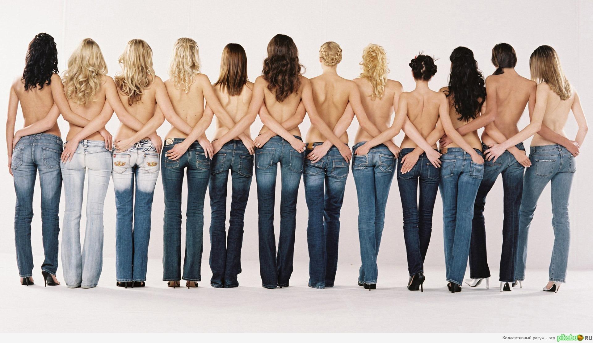 Тётка в джинсах 21 фотография