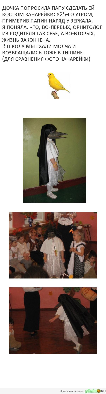 Рассказ дочь папа 11 фотография