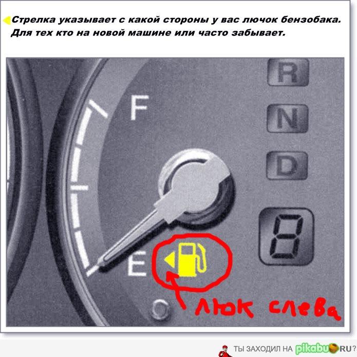 Фото №4 - не работает указатель уровня топлива ВАЗ 2110