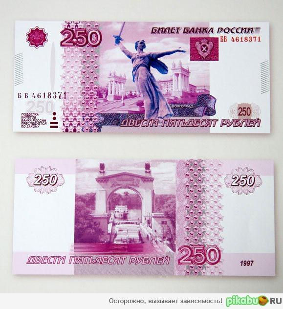 Купюра в 250 рублей набор монет производитель