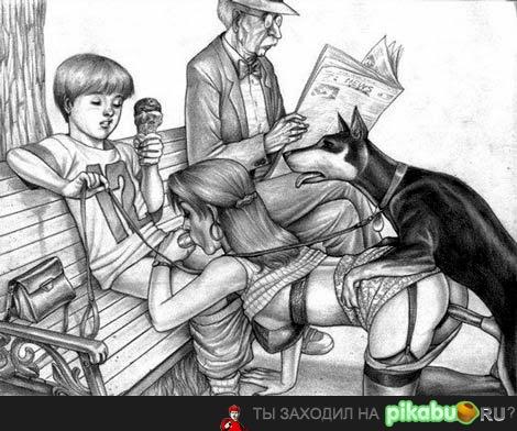 Порно черно белые рисунки