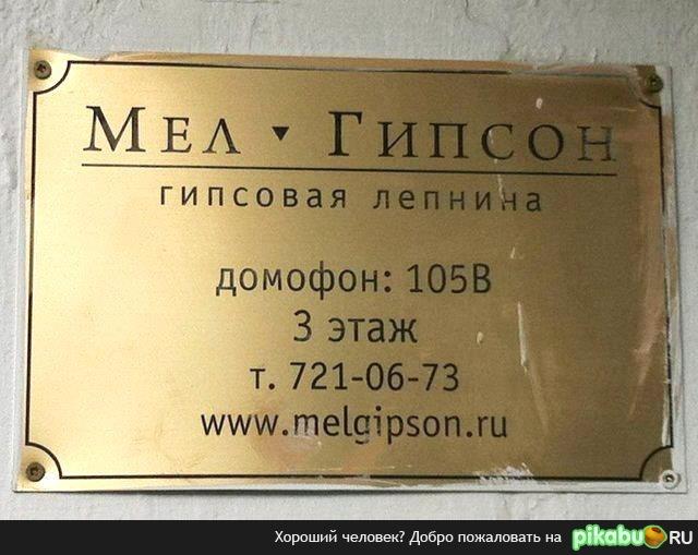 http://apikabu.ru/img_n/2011-11_2/dlb.jpg