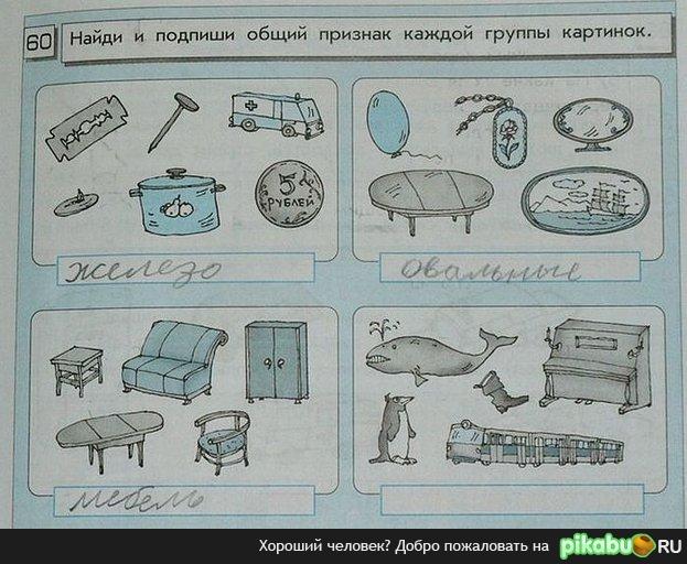 Комбинезоны - одежда - женщина - bershka russia