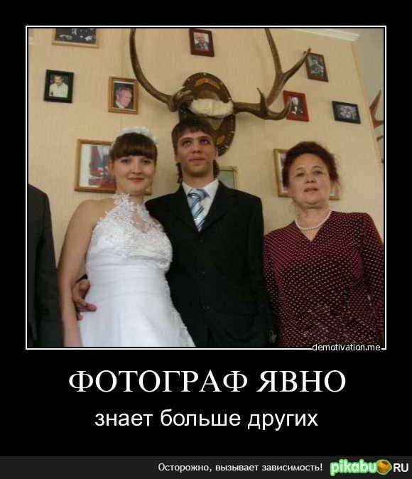 Скрытый фото
