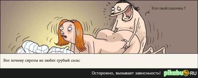 Снимки во время секса