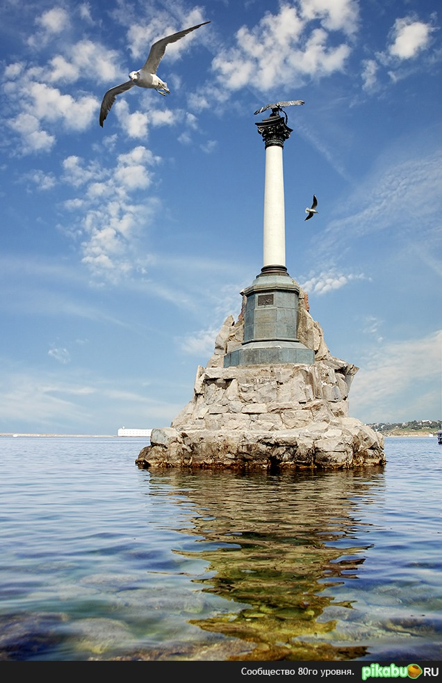 Памятник погибшим кораблям в севастополе фото памятник 94