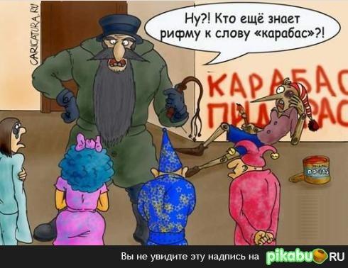 http://apikabu.ru/img_n/2011-11_4/yb2.jpg