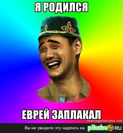 http://apikabu.ru/img_n/2011-11_5/4m8.jpg