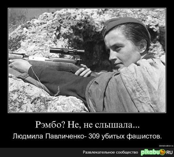 Фото русски девушк 15 фотография