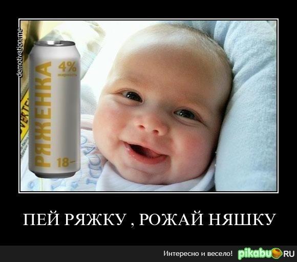 Промежность рожавшей и не рожавшей фото 7 фотография