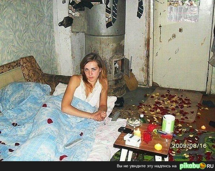 Как девушке сделать романтику дома для девушки