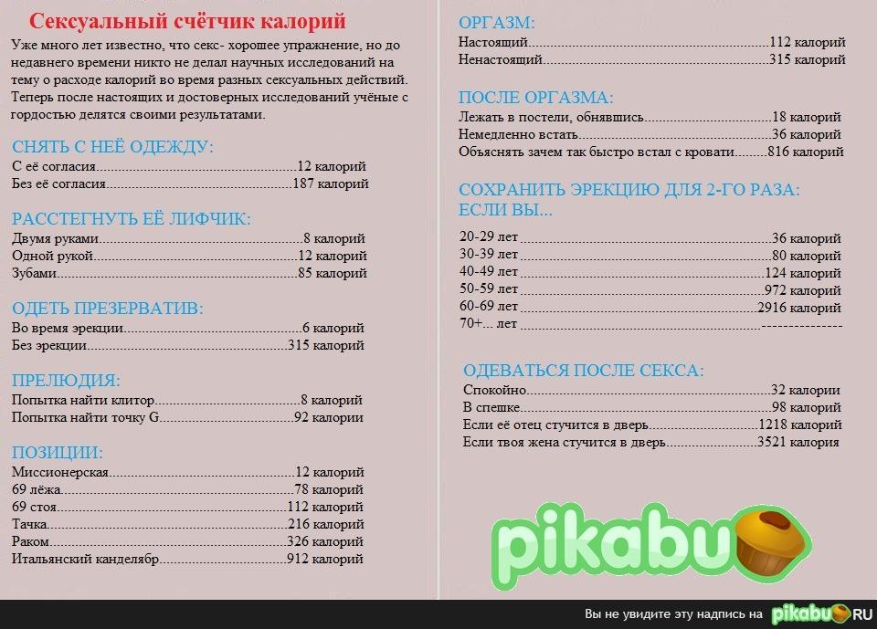 pyanoy-devushke-lizhut-pizdu
