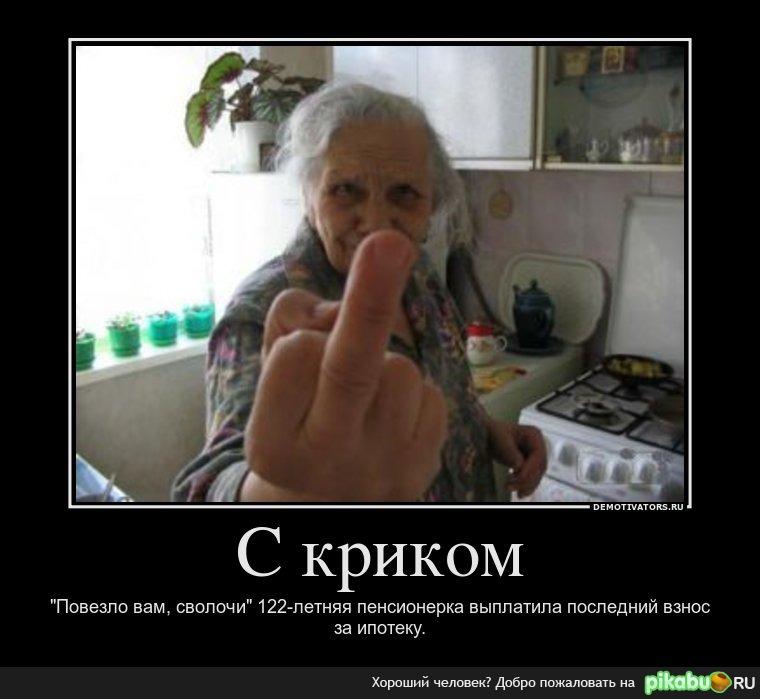 foto-soset-u-zyatya