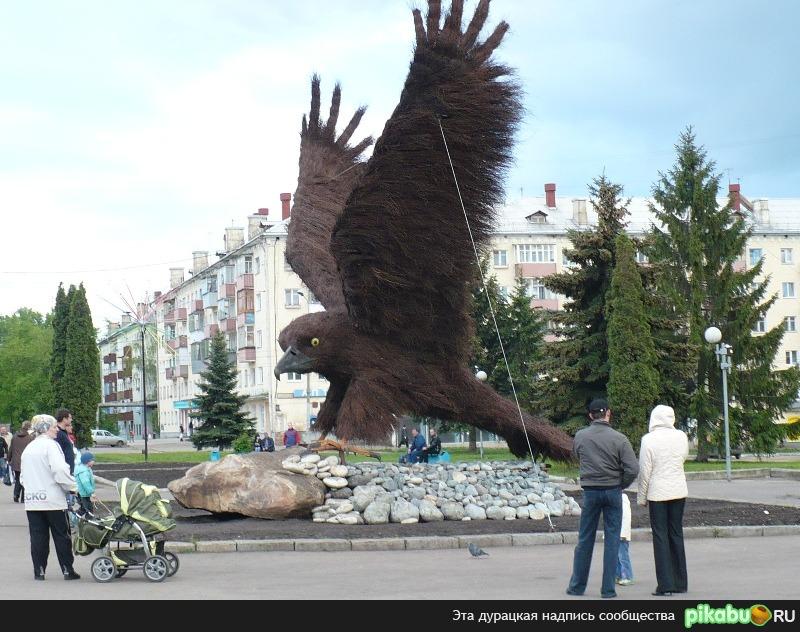 Памятники в орле ип цена на памятники новосибирска эгерия