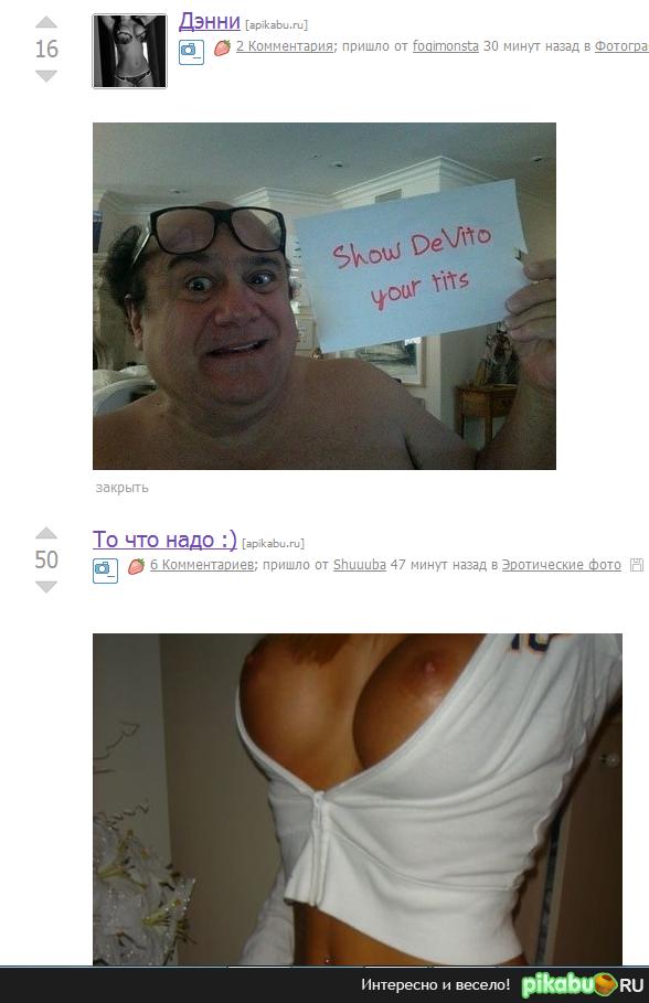 Забавное совпадение