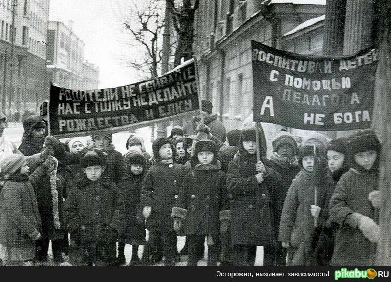 Детские праздники Шелепиха организация детских праздников Улица 1905 Года