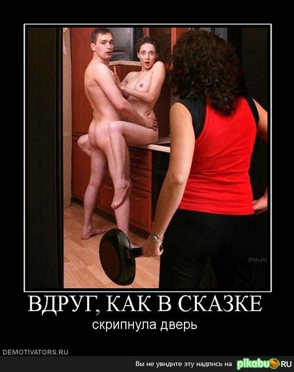 prostitutka-vodit-muzhikov-v-kvartiru-chto-delat
