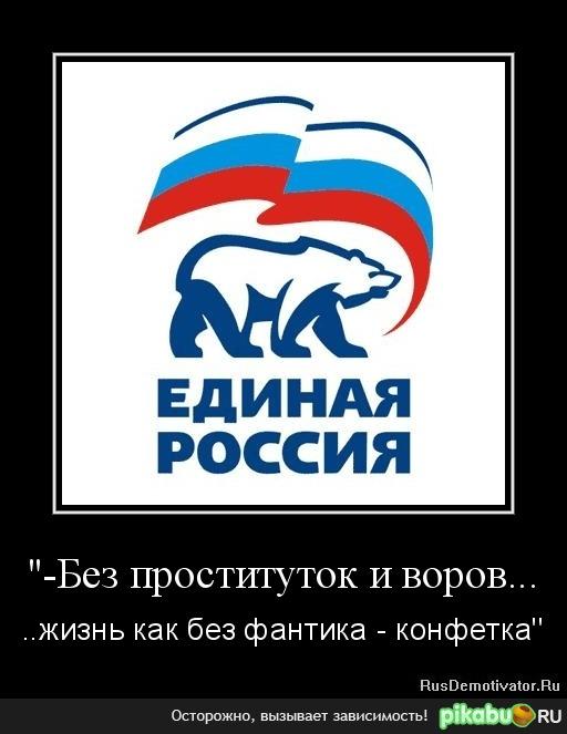 Форма волейбольная  купить форму волейбольную в Москве по