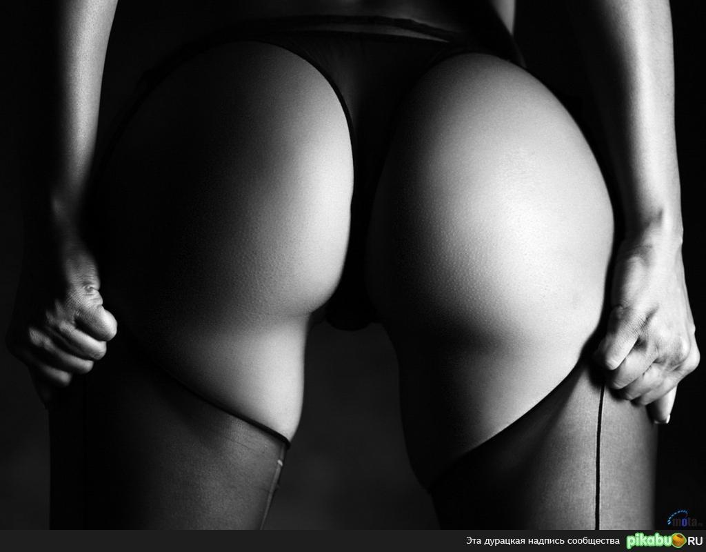 Секси голая попа