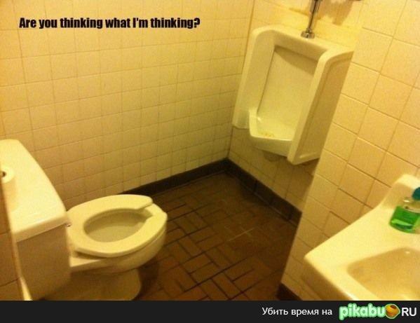 чем ты и думаешь: