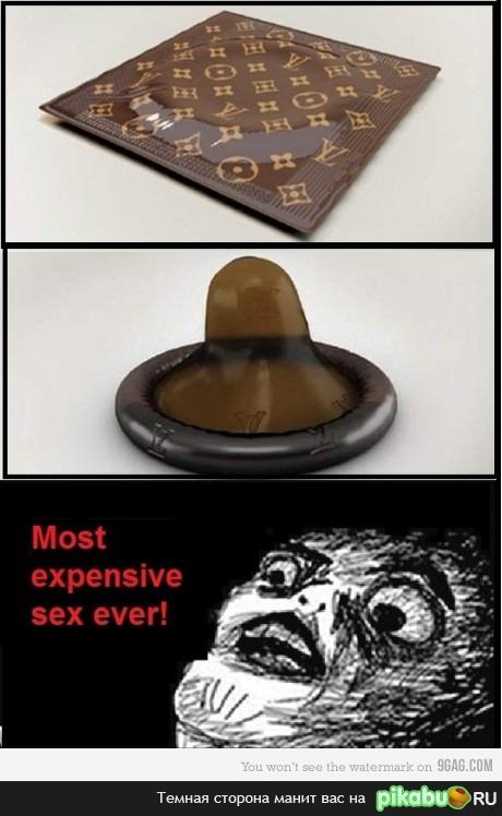 Самый дорогой секс