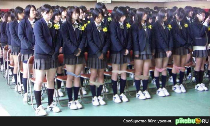 asian girl lol schoolgirl underwear.