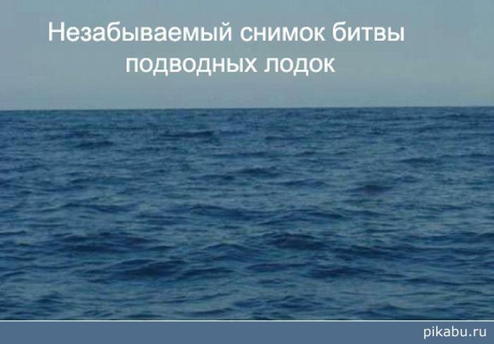 высказывания о подводных лодках