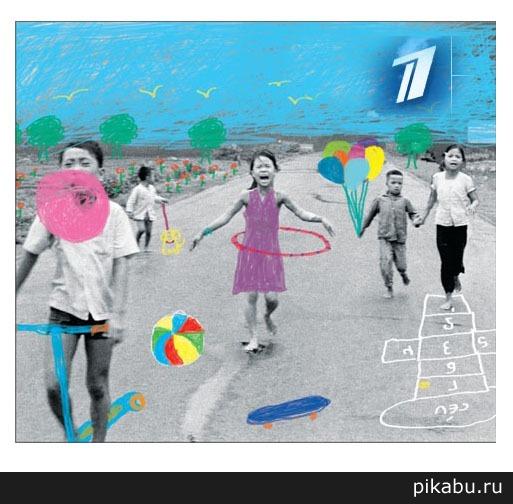 tolko-perviy-kanal