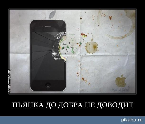 установка реклама айфон 8 смысл Вам, что Камкомбанке