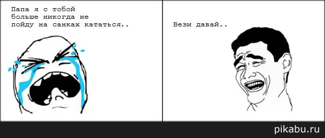 Комикcы Hak