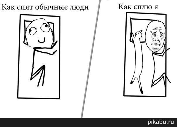http://apikabu.ru/img_n/2011-12_6/o44.jpg