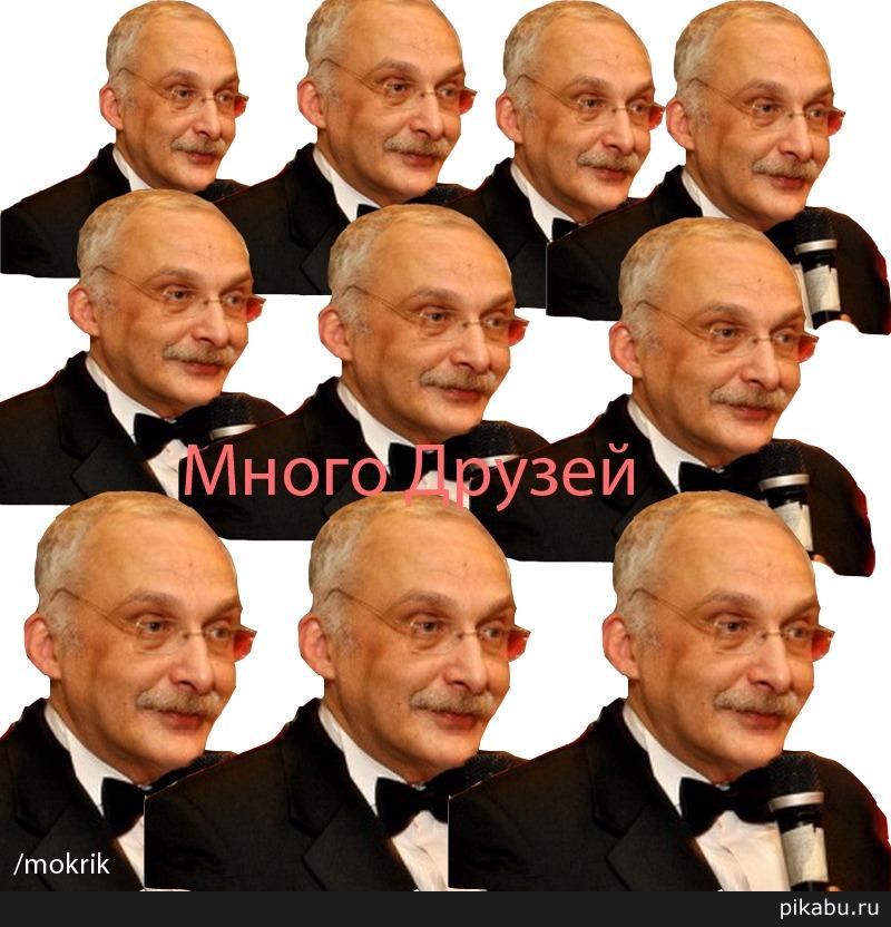 http://apikabu.ru/img_n/2011-12_6/tzd.jpg