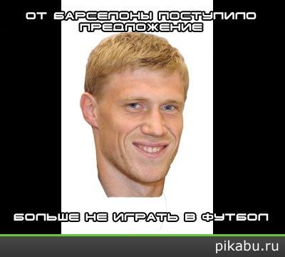 футбол таблица россия