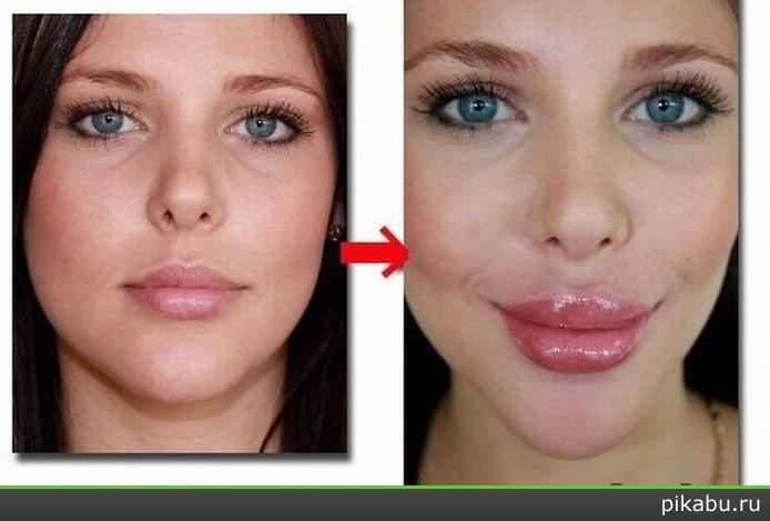 Сосушие губы