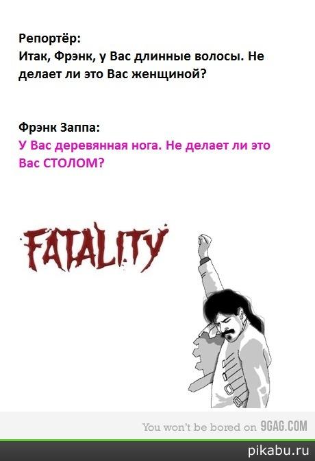 http://apikabu.ru/img_n/2012-01_2/e5e.jpg