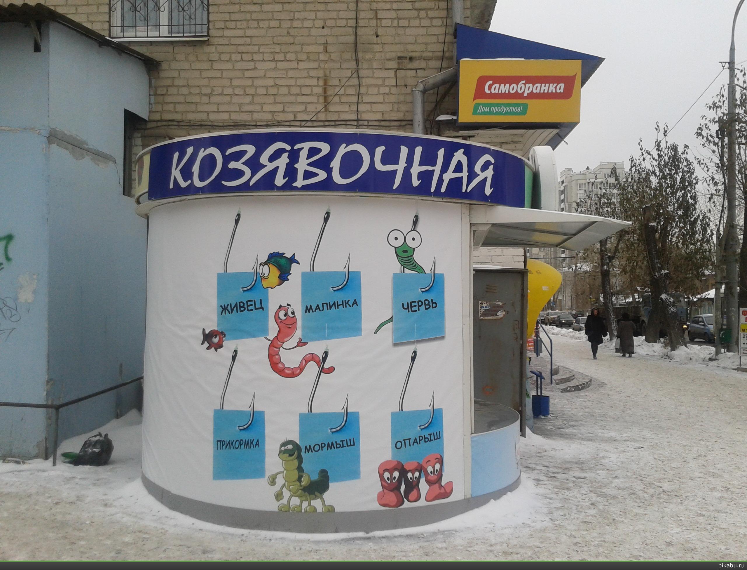 Видео порно в сауне скрытой камеры в г ульяновске