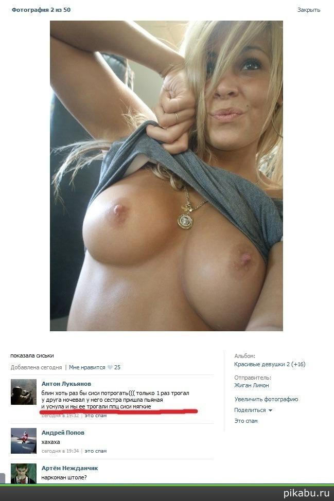 smotret-film-onlayn-sekse