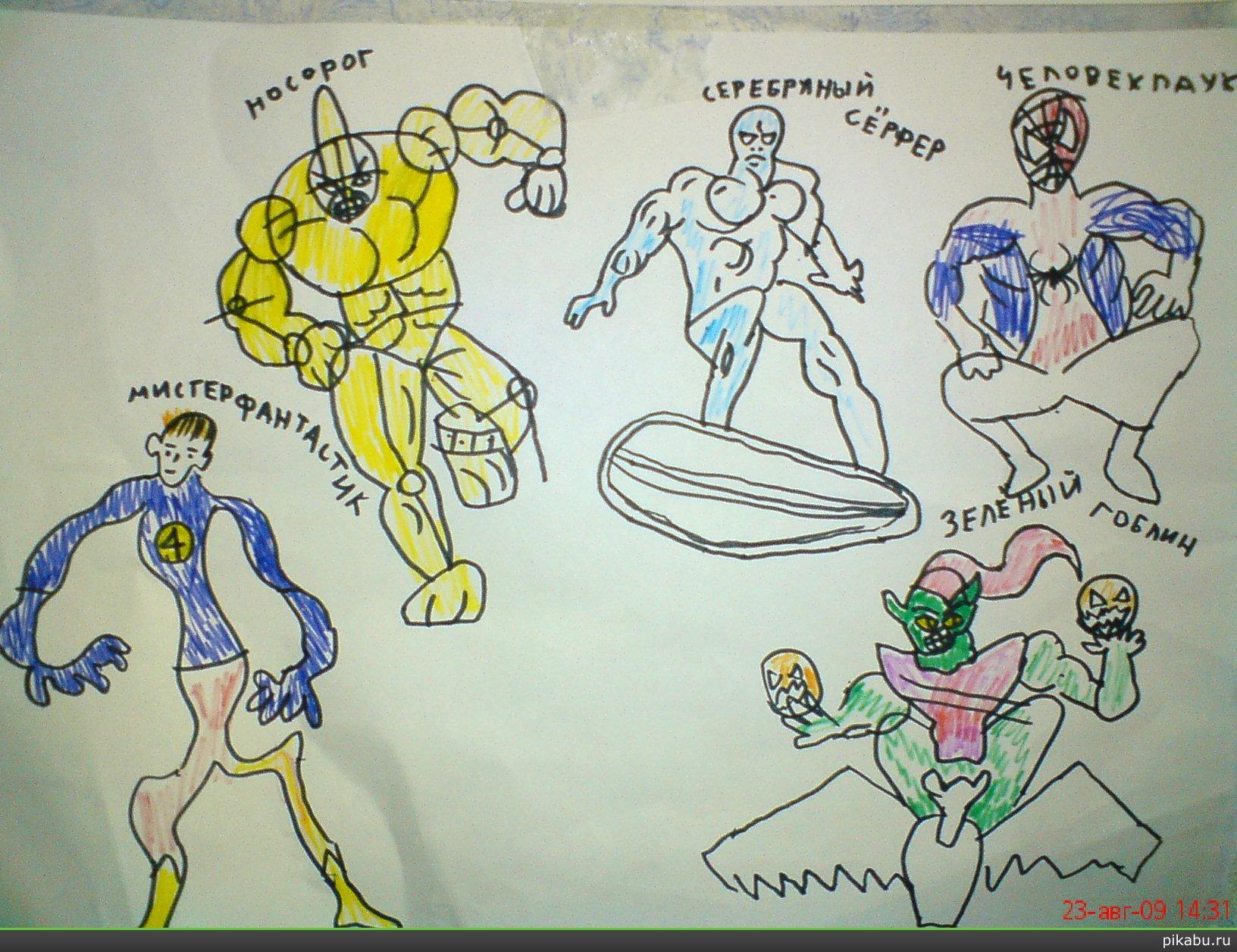 рисунки для детей:
