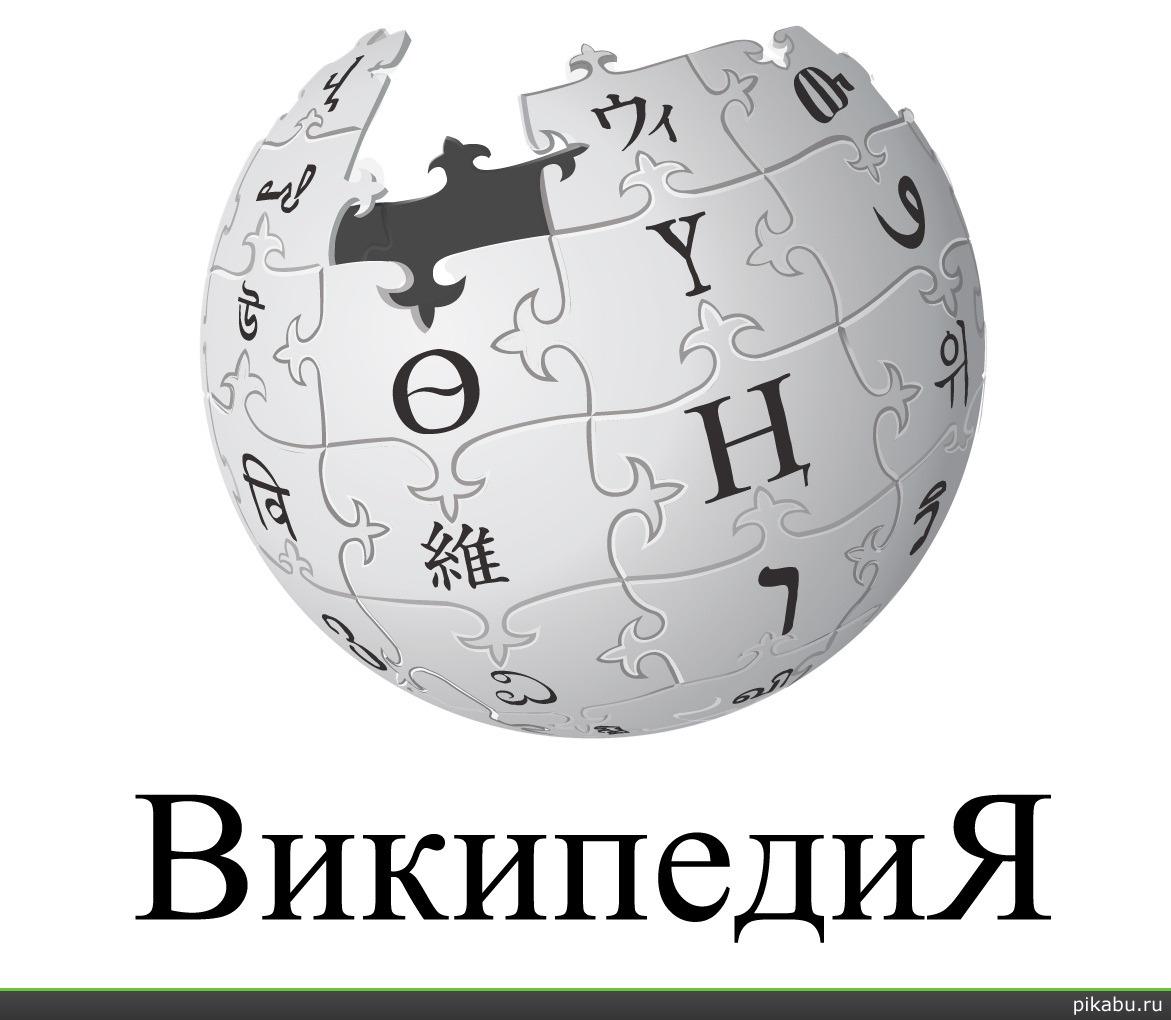 Transzendieren über die Welt)
