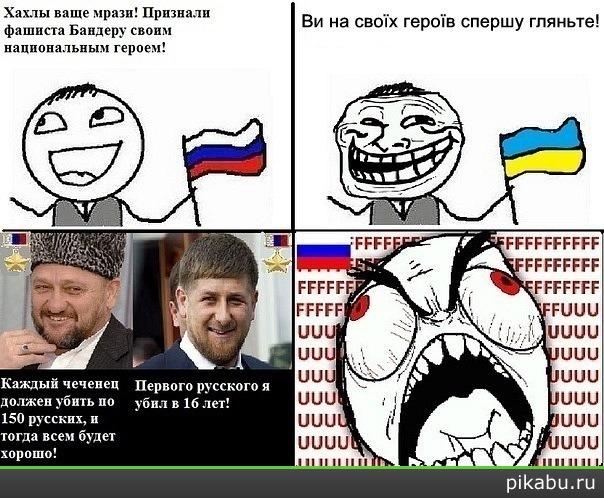 Русские герои кто они политика
