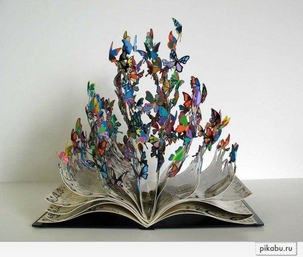 Арт книги своими руками