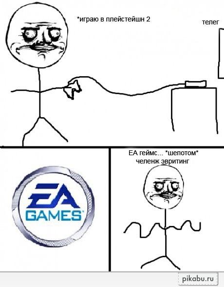 скачать игру геймс