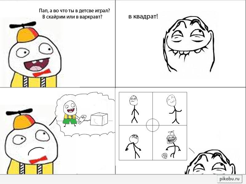 http://apikabu.ru/img_n/2012-01_4/td8.jpg