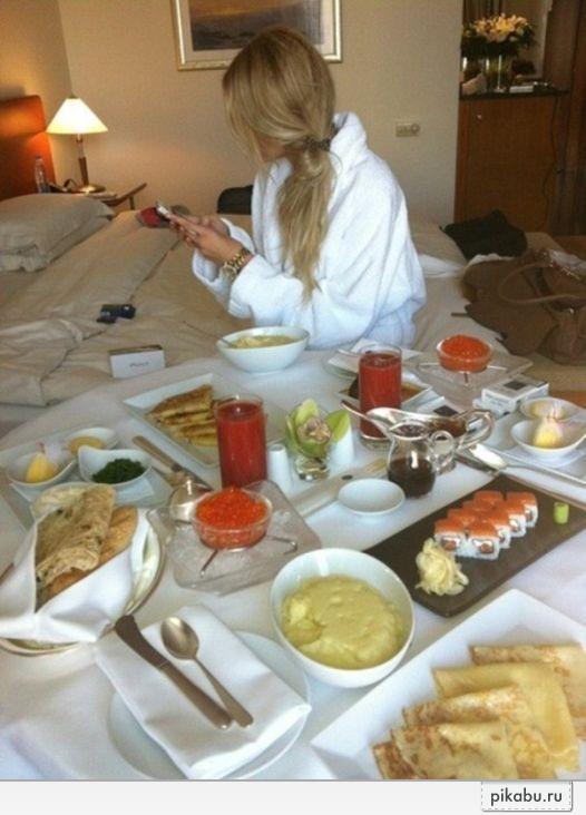 картинки завтрак в постель мужчине