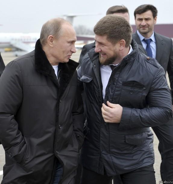 Путин с кадыровым связаны 116