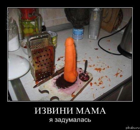 otsosala-russkoe