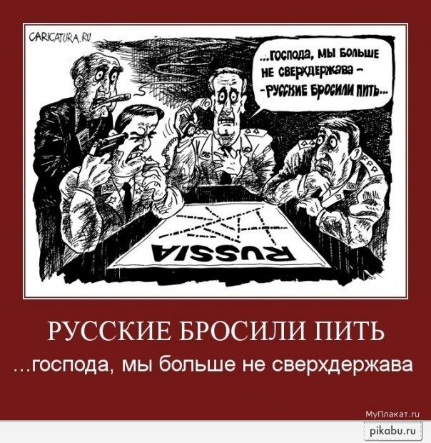 Врач объяснил почему растет число непьющих россиян