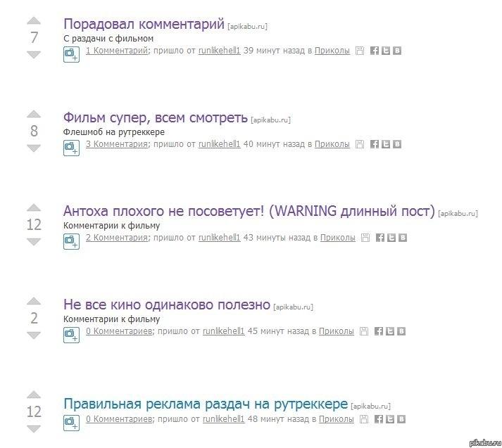 Кто-то открыл для себя мир torrent'ов?