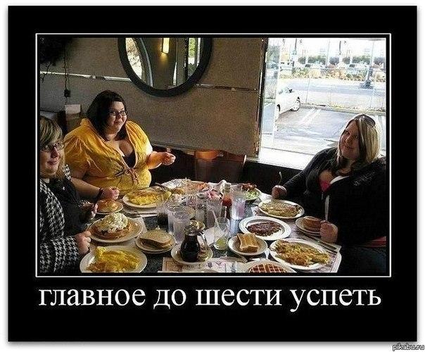 фото картинки ел и буду есть