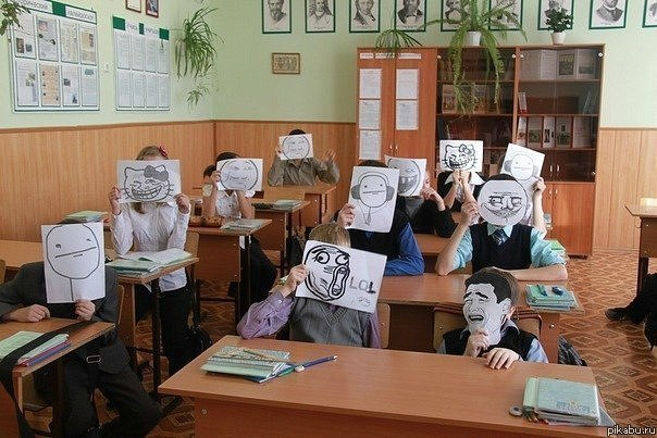 1 а класс смешные картинки класса